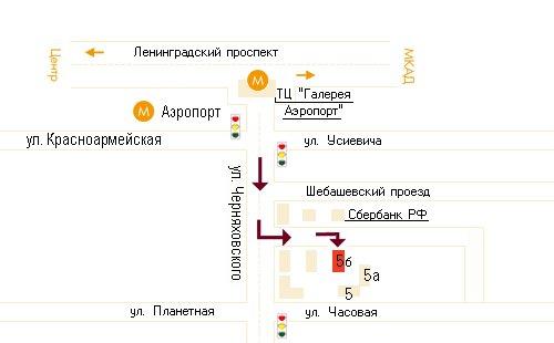 схема проезда ДВН-Строй